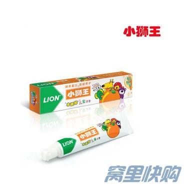 小狮王儿童牙膏桔子味 0017