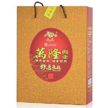万隆好运礼盒(送万隆广式月饼西湖雅月)