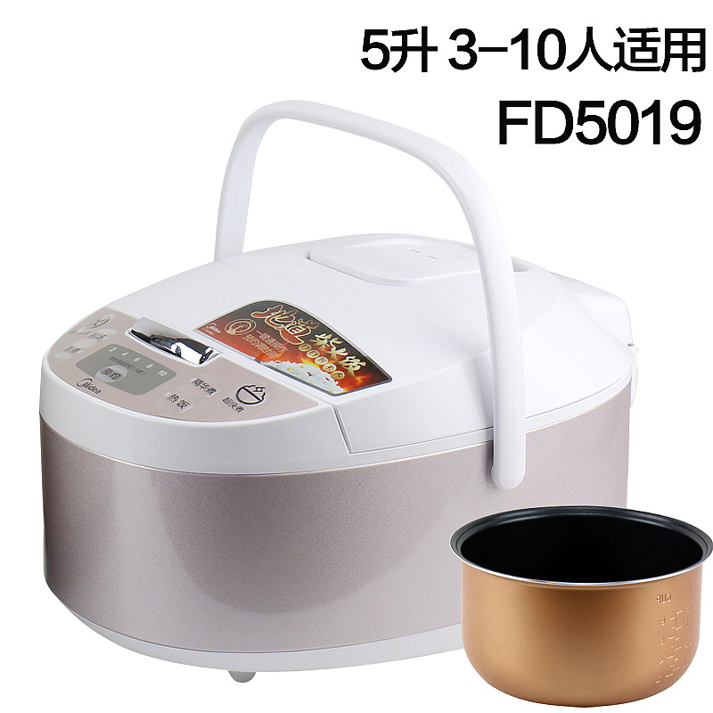 mb-fd5019家用电饭煲